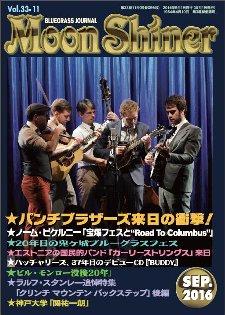 http://www.bomserv.com/NewsLetter/image/ms3311.jpg